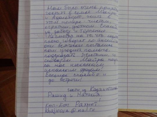 Hostal La Terraza de Adalberto y Mayra en Cienfuegos Cuba - Noviembre 2015 - Testimonio de nuestros huéspedes de Kazajstán
